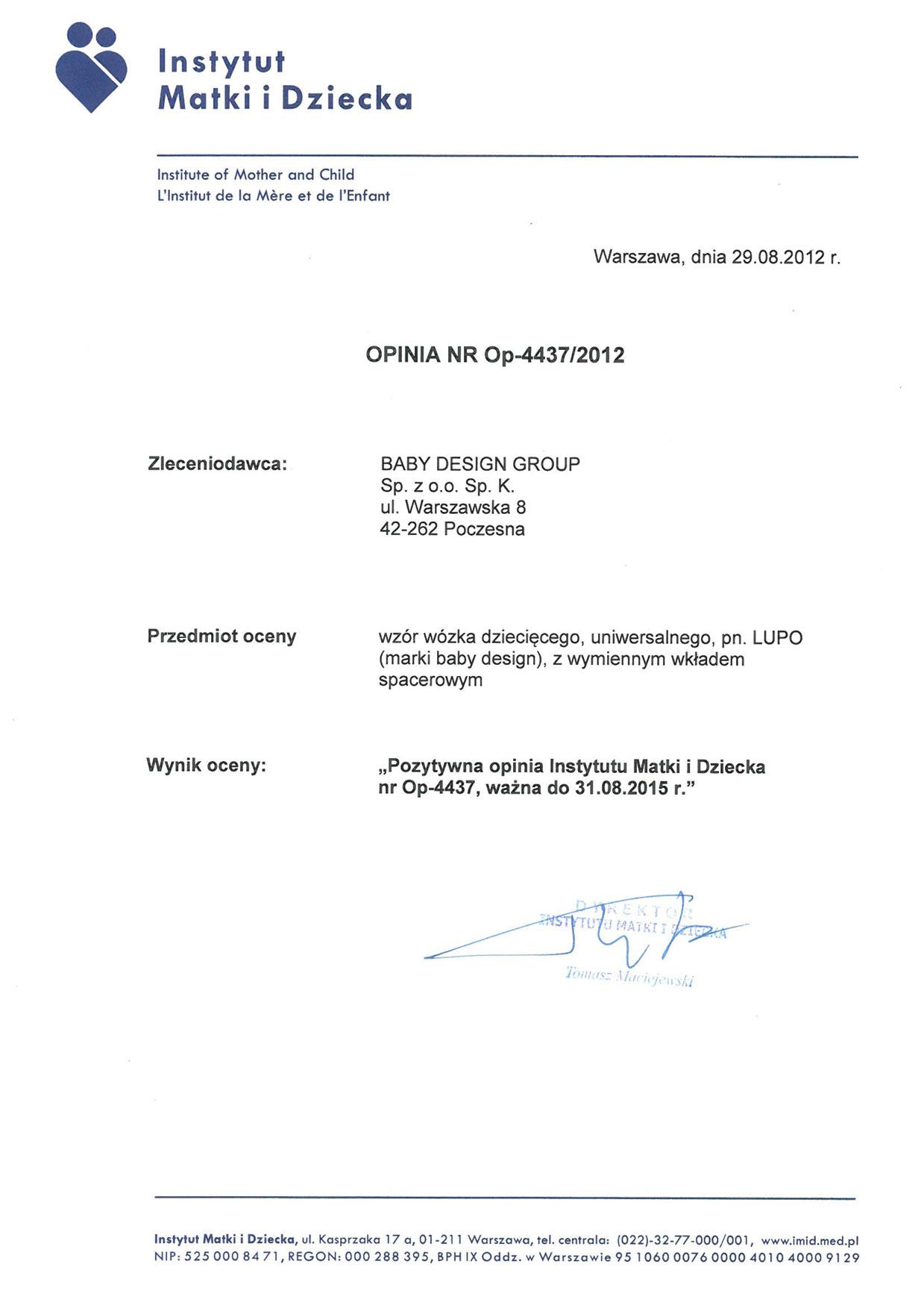 фото официального сертификата